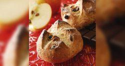 Panaderías Pastelerías Recetas a domicilios.com Panecillos con pepitas de chocolate y manzana